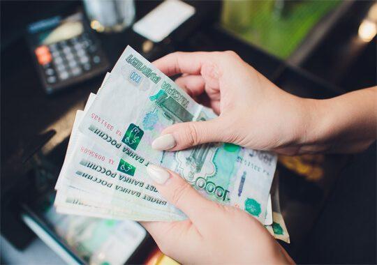 桃園線上刷卡換現金